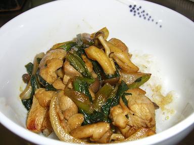 鶏肉のカレー炒め丼